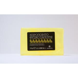 Handmade Natural Soap: With Organic Olive & Lemon Essential Oil 100gr