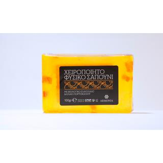 Handmade Natural Soap: With Organic Olive Oil & Orange 100gr