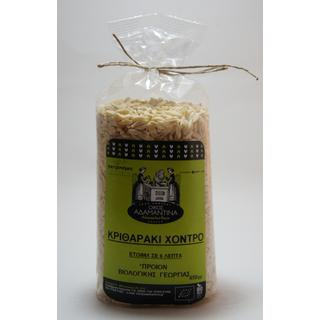 ORGANIC ORZO THICK 450gr
