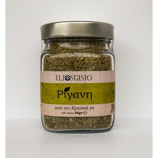 Oregano from Cretan land in glass jar 35 gr