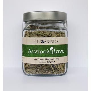 Rosemary from Cretan land in glass jar 50 gr.