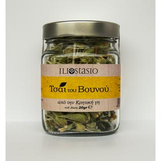 Mountain Tea from Cretan land in a glass jar 20 gr