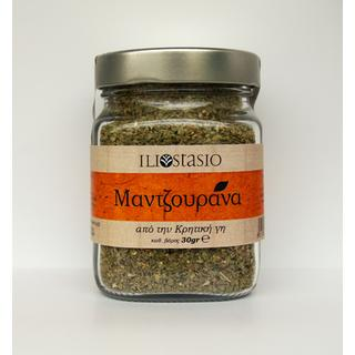 Marjoram from Cretan land in glass jar 30 gr