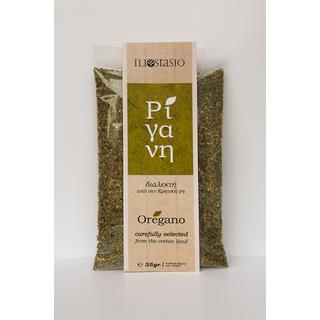 Oregano from Cretan land in bag 35 gr