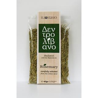 Rosemary from cretan land in bag 40 gr.